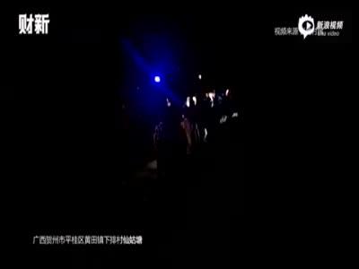 实拍广西近百村民凌晨被抓 疑因矿石场承包纠纷