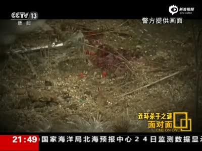 湖南杀6人嫌犯聂露勇被捕 揭其扭曲成长历程
