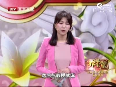 彭丽媛参加录制《养生堂》 落落大方优雅亮相