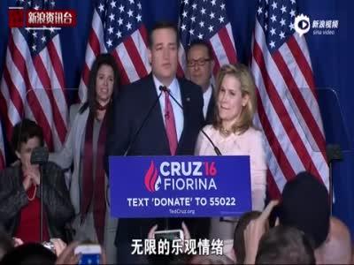 现场:克鲁兹宣布退选 特朗普将稳获提名