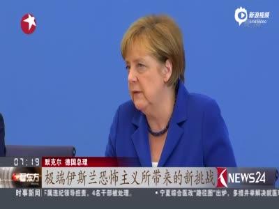 """默克尔:难民发动恐袭""""嘲笑了""""德国"""