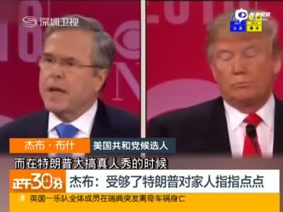 实拍美共和党参选人恶语相向 被称最下流的辩论