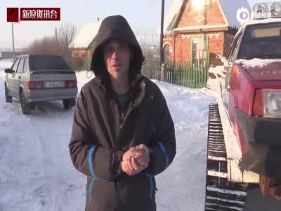俄牛人用坦克履带改装汽车 雪地任意驰骋