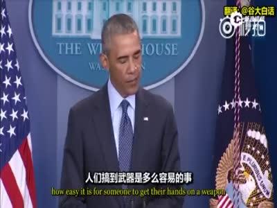 奥巴马谴责奥兰多枪击案:这是恐怖仇恨行为