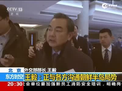 王毅回应南海局势:不希望别国来南海炫耀武力