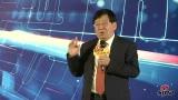 徐小平:移動互聯時代投資界親睞哪種教育機構