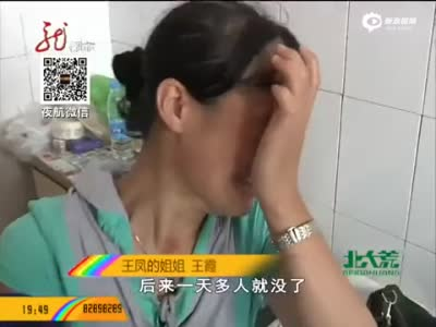 监控:老人卖房治病钱在医院被偷 2天后病逝