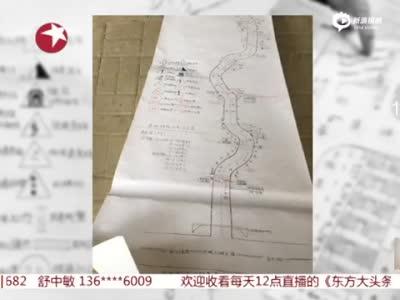 五旬男子担心驾考不过 手绘7米长攻略图