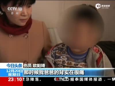 深圳滑坡亲历小孩:听到爆炸 爸爸抱我跳下楼