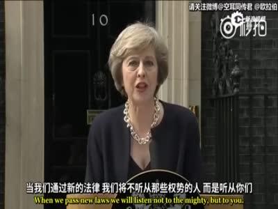 英新首相就任后发表演讲:将创造更美好的英国