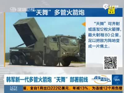 美向韩增派海军陆战队 将模拟演练攻占平壤