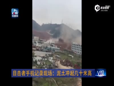 目击者实拍深圳山体滑坡现场:泥土冲起几十米高