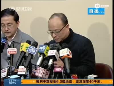 深圳山体滑坡发布会 59人失联33栋楼房被埋
