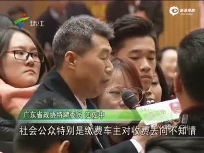 实拍广东政协会议现抢麦神器:横幅围巾发光道具