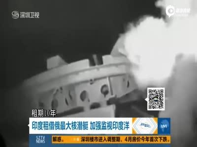 印美将举行联合军演 共谋反潜技术制衡中国潜艇