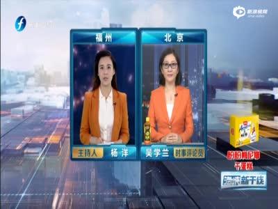 """南海仲裁案结果将宣布 西媒污蔑中国""""行使霸权"""""""