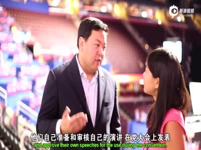 独家:新浪国际专访共和党发言人钟杰升