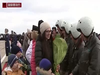 普京宣布从叙利亚退兵 飞行员回国受到英雄待遇