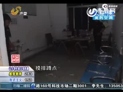 监拍3青年围殴医生打砸医院1小时 全程无人报警