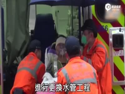 实拍香港将军澳道水管爆裂 30米高水柱射伤两人