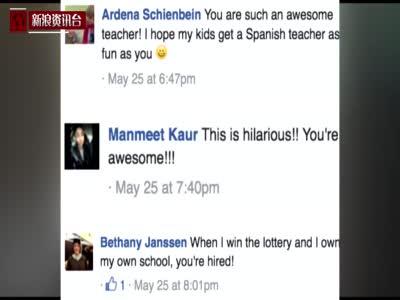 美国花痴女学生每日偷拍老师 剪辑视频送大礼