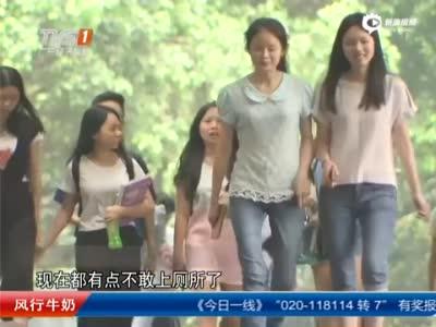 多名女学生如厕遭扔大便袭击 晚上撑伞走路