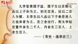 """""""祖宗之法""""与宋朝制度(八)"""