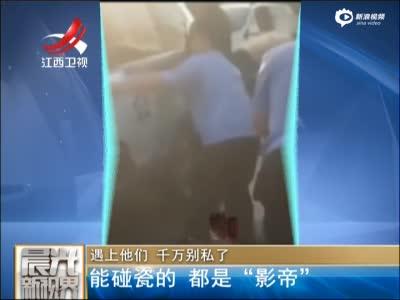 """碰瓷""""高境界""""集锦 演技赛影帝"""