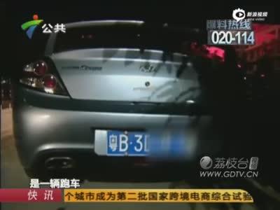 深圳城管执法完毕后队员遭摊贩报复开车撞飞