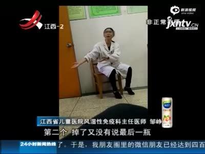 江西儿童医院护士偷换孩子高价药 称药品丢失