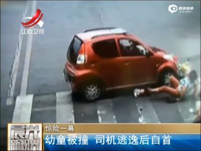 监拍轿车撞翻电动车 碾压幼童后居然逃逸