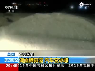 美国小车停湖边被冻成冰雕 与冰面融为一体