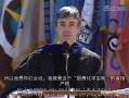 Google創始人拉里-佩奇密歇根大學畢業典禮演講