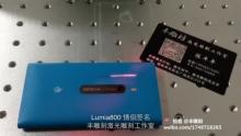 #第一现场# 鲁妹八百,还是个天翼机器,要是黑色就可以搞成蝙蝠侠限量版[偷笑]@鸿野逸飞 @凝望--天堂 @张列权 (来自拍客手机客户端 下载地址:http://video.sina.com.cn/app/sinapaike.html)