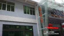 通标标准技术服务有限公司深圳分公司,深圳市布吉吉华路430号江灏工业园4D6F。(来自拍客手机客户端 下载地址:http://video.sina.com.cn/app/sinapaike.html)