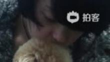犯困的W小姐,可爱得!(来自拍客手机客户端 下载地址:http://video.sina.com.cn/app/sinapaike.html)