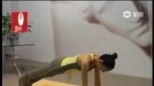 〖Q54〗减压瑜伽-1_clip1.avi(来自拍客手机客户端 下载地址:http://video.sina.com.cn/app/sinapaike.html)