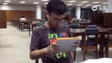 @Toby爱死Amy 邓先生、坐在图书馆拿着Ipad,游戏好玩吗?玩游戏表情还那么严肃[哈哈](来自拍客手机客户端 下载地址:http://video.sina.com.cn/app/sinapaike.html)