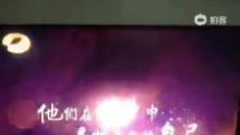 0713、(来自拍客手机客户端 下载地址:http://video.sina.com.cn/app/sinapaike.html)