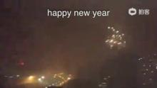 年三十海口的烟火!愿大家新的一年活的快活(来自拍客手机客户端 下载地址:http://video.sina.com.cn/app/sinapaike.html)