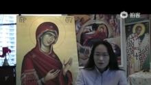 成為東正教徒簡介 PELAGIA4--GIA ELLADA(超清)(来自拍客手机客户端 下载地址:http://video.sina.com.cn/app/sinapaike.html)
