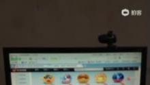 123(来自拍客手机客户端 下载地址:http://video.sina.com.cn/app/sinapaike.html)