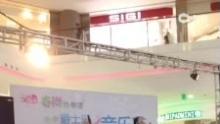 这个是下午在353广场 有一乐队(来自拍客手机客户端 下载地址:http://video.sina.com.cn/app/sinapaike.html)