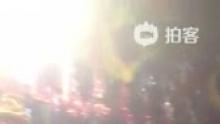 今年十五时的陕北秧歌(来自拍客手机客户端 下载地址:http://video.sina.com.cn/app/sinapaike.html)
