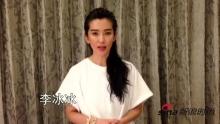 """新浪网时尚频道(fashion.sina.com.cn)新版于2013年6月25日正式上线。全新的新浪时尚整合原有新浪女性、新浪尚品两大一级频道资源,内容全面覆盖时尚生活及奢侈品领域,面向全球高端华人用户提供时尚资讯及互动产品;同时以""""风格由我""""为主题,精准聚合并集中呈现时尚领域优质UGC内容,构建合作共赢生态圈,打造崭新生活方式平台。     作为一直以来的朋友和合作伙伴,维多利亚-贝克汉姆[微博]、维维安-韦斯特伍德、刘德华、巩俐、章子怡[微博]、周迅[微博]、范冰冰[微博]、李冰冰[微博]、黄晓明[微博]、高圆圆[微博]、李宇春[微博]等众多时尚圈名流明星也纷纷录制视频,祝贺新浪时尚全新上线。"""