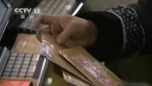 《新闻直播间》 江苏:代买彩票中奖 投注站店主讲诚信