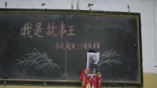 """寻找超级丁丁迷""""我是故事王""""全国挑战赛:来自河南南召县向东小学的宋梦阳讲述《丁丁历险记》的故事,快来看看吧!活动专题及投票地址:http://baby.sina.com.cn/z/tintin/index.shtml。"""