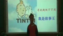 """寻找超级丁丁迷""""我是故事王""""全国挑战赛:来自四川眉山师范学校附属小学的杜橙讲述《太阳神的囚徒》的故事,快来看看吧!活动专题及投票地址:http://baby.sina.com.cn/z/tintin/index.shtml。"""