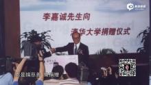 """日前,香港富豪李嘉诚旗下的长江基建集团,以换股方式和电能实业合并。这意味着李嘉诚旗下的长实、长和、长地、长建等十家上市公司,全部把注册地迁出了香港,这是李嘉诚继撤资大陆后,又一石破天惊之举。然而就在几个月前,李嘉诚还信誓旦旦的说""""自己爱港爱国,永不迁册""""。    """"迁册""""是港人的说法,就是把注册地迁走。在九七香港回归前,老牌的英资集团""""怡和集团""""(以前的怡和洋行,鸦片战争前就开始和中国做生意)就曾把它的注册地迁离香港。而当时以李嘉诚为代表的爱国港商,力挺港岛经济,坚决不撤。但时至今日,李嘉诚为何撤资离开香港呢?    有人说李嘉诚撤资套现,是借欧债危机去欧洲投资,这固然是一个不争的事实,但还有一个重要原因:李嘉诚目前对大陆的经济并不看好(最近两年,李嘉诚陆续在中国大陆出售了上千亿元的物业)。    通天大道靠政商    作为香港经济的符号,李嘉诚人称""""李超人"""",这源自他每次都能对经济形势成功预判。上世纪文革时期,1967年""""左派""""在香港暴动,整个港岛人心惶惶,人们担心文革会输入到香港,由此引发的""""逃港潮""""使几十万人逃港。这一时期所有的中产阶级,包括富豪都在卖楼逃港。而李嘉诚在最后决策的一瞬间,遇到了从内地逃到香港的一个农村大队的支部书记,这是他当时能接触到的,我党最高级别的干部。    李嘉诚不惜屈尊下士,请这个大队支部书记吃饭,席间询问:听说解放军要打过罗湖桥占领香港,红卫兵也要过来,有没有这回事?这位大队支书告诉他:虽然内地发生了文革,但是按照毛主席的战略部署,香港是对外窗口要保护,没听说解放军要调动攻入香港。李嘉诚就是靠这样一个微弱的信息,坚定了对香港繁荣的预期——在别人卖楼的时候,他大量买入香港地皮,这一举动让李嘉诚后来赚的盆满钵满。    第二次香港危机源于上世纪80年代的中英谈判,当时的英国海军刚刚奔袭近万英里,打败了南美洲的阿根廷,夺回了两国争议的马尔维纳斯群岛。由此,携马岛胜利余威的英国首相铁娘子撒切尔夫人,满心以为中国政府会被战争的淫威或金钱的利诱所屈服,提出香港岛是永久割让,1997年中英重新签订一个条约,以续租方式,主权换治权。    不料邓小平回复:如果1997年不能收回香港,中国政府就是满清政府,中国领导人就是李鸿章……撒切尔夫人当即惊得脸青,甚至在谈判结束走出会场时,在人民大会堂的台阶上差点摔倒。这一颇具象征意味的插曲引得香港股市一落千丈,并最终诱发股灾。也正是这时,李嘉诚坚定做多,买入大量地产。    其实早在中英谈判前,李嘉诚即以蛇吞象的方式收购了当时港岛的经济巨头英资""""和记黄埔""""。正是靠着这一系列对形势的准确预判,使得李嘉诚每一次都能逆势而上,把危机变为商机,并最终成就了庞大的商业帝国。    李嘉诚之所以被誉为""""超人"""",还有一个重要原因:他特别善于搞政商关系。随着上世纪中国大陆的改革开放,李嘉诚成为第一批进入大陆投资的港商,但在相当长的时间内,他没有在大陆到处动土赚钱,而是埋头慈善做捐赠。    1981年李嘉诚回家乡捐建了汕头大学,五年之后,邓小平在北京接见李嘉诚,对他的慈善义举给予了高度评价。可以说,在政商关系的处理上,李嘉诚正是靠捐资助学和慈善打开了和中国大陆交往的大门。    1990年的北京亚运会是一个标志性事件,也是中国重新融入国际社会的一个开始,李嘉诚捐款上千万。正是凭借这一系列独具慧眼的举措,李嘉诚建立了牢固的朋友式政商关系。所以当他看上北京东长安街,从王府井(21.50, -0.85, -3.80%)到东单之间的150亩黄金地段时莫与争锋。    当时这块风水宝地上的附着物相当复杂:在长安街和王府井的交界处,是当时中国最大也是全世界最大的一个麦当劳[微博](刚刚开张,生意非常红火),此外还有20个部级单位,40个市级单位,1800户居民。但是当时北京市的主要领导给了李嘉诚强烈的支持,短时间内即完成了全部拆迁。取而代之的即是北京今天的东方广场。今天东方广场的腹地,还有一处庙宇古迹,据称这是当初为支持东方广场的建设而做的地理位置迁移。    除了与大陆的中央政府一直保持密切关系外,李嘉诚历来与香港特区政府的关系也非常好。但2012年新一届香港特区政府选举时,李嘉诚支持的唐英年落选(唐系世家子弟,江南四大家族之一),随着草根出身的梁振英当选特首,李嘉诚与香港特区政府的关系进入了一个非常微妙的阶段。    后继乏力自匆忙    李超人凭借长袖善舞的政商关系,在香港和大陆长期保持了不败地位,但他的接班人却没有青出于蓝胜于蓝。李嘉诚有两个儿子,大儿子李泽钜,小儿子李泽楷。李泽楷是个经商天才,但天生桀骜不驯,喜欢混娱乐圈,且绯闻不断。即便梁洛施给他生了三个儿子,也没拴住他的心,完全不像他老爸的家风(李嘉诚60多岁时,原配夫人庄月明突发心脏病去世,20多年来李嘉诚一直独善其身)。    而"""
