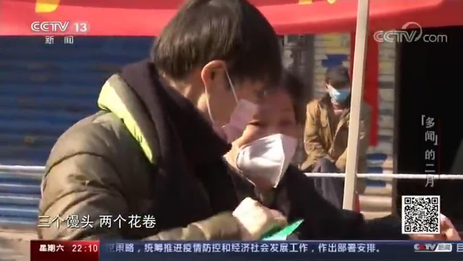 视频|武汉社区工作人员被一句谢谢弄哭